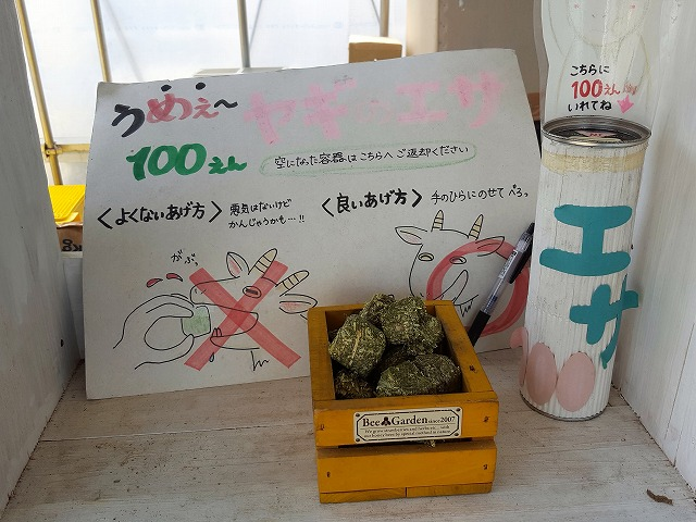 f:id:yukihiro0201:20170321175012j:plain