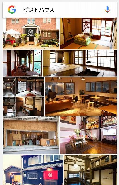 f:id:yukihiro0201:20170329181016j:plain