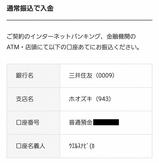 f:id:yukihiro0201:20170330181936j:plain