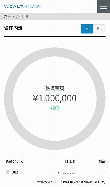 f:id:yukihiro0201:20170330182019j:plain