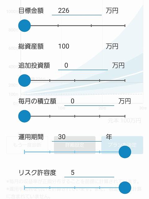 f:id:yukihiro0201:20170330182132j:plain