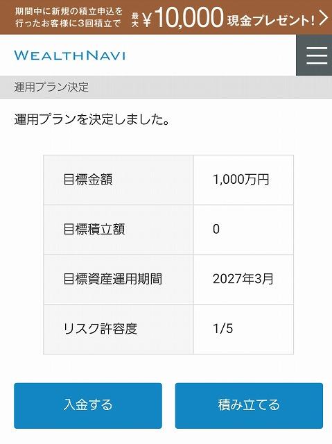 f:id:yukihiro0201:20170330182707j:plain
