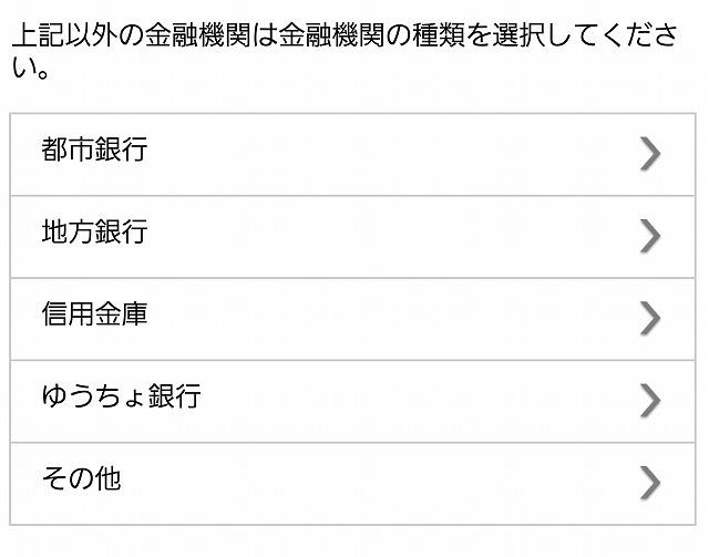 f:id:yukihiro0201:20170330182953j:plain