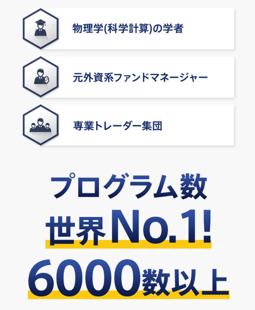f:id:yukihiro0201:20170401055021j:plain