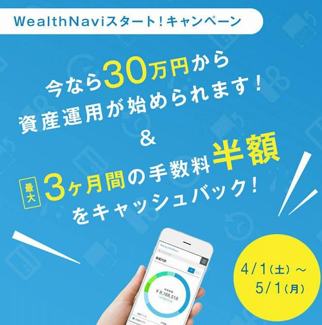 f:id:yukihiro0201:20170401172838j:plain