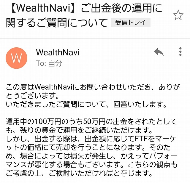 f:id:yukihiro0201:20170404181800j:plain