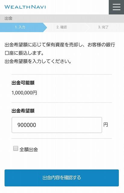 f:id:yukihiro0201:20170404182333j:plain