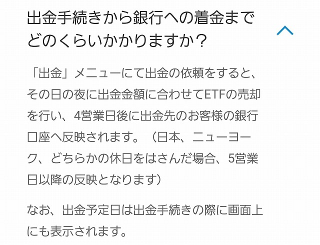 f:id:yukihiro0201:20170404182918j:plain