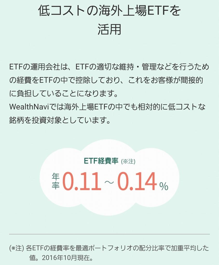 f:id:yukihiro0201:20170405105245j:plain