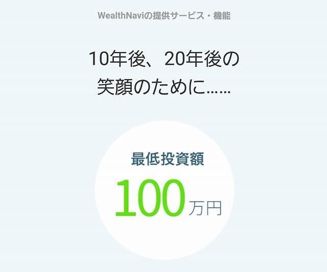 f:id:yukihiro0201:20170407204609j:plain