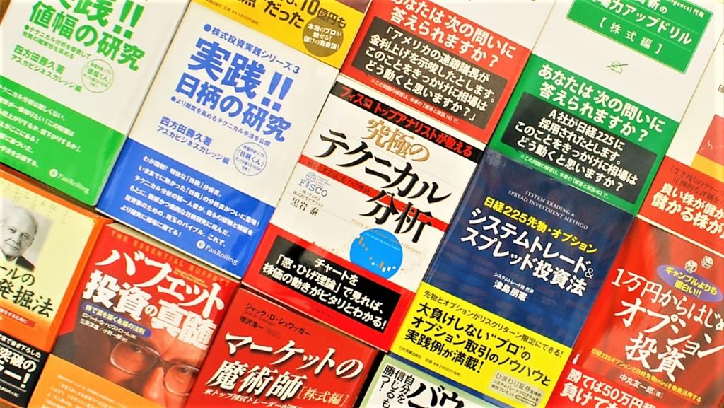 f:id:yukihiro0201:20170409234251j:plain