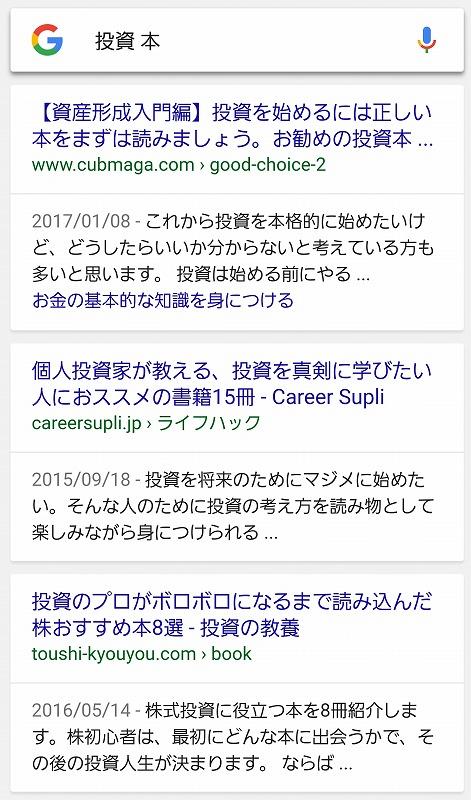 f:id:yukihiro0201:20170409235657j:plain