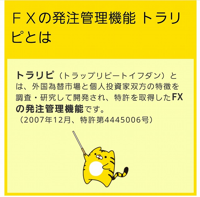 f:id:yukihiro0201:20170411185819j:plain