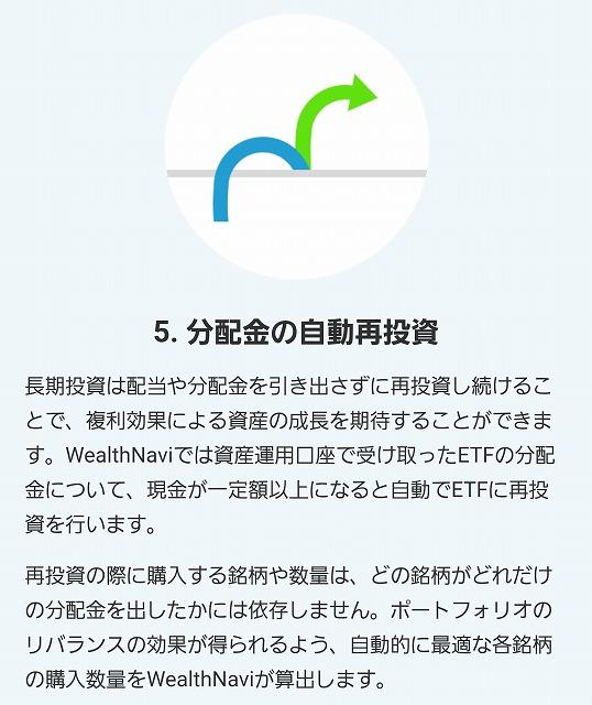 f:id:yukihiro0201:20170414201934j:plain