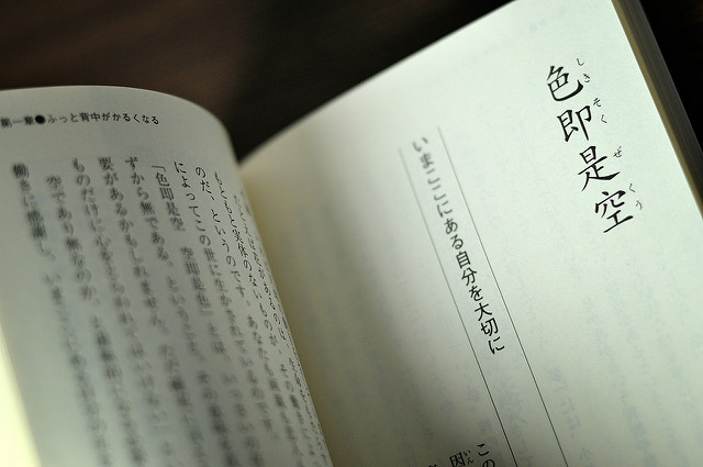 f:id:yukihiro0201:20170427180004j:plain