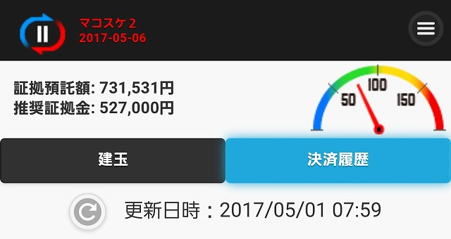 f:id:yukihiro0201:20170501193818j:plain