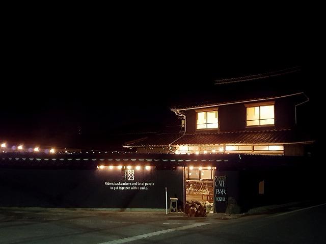 f:id:yukihiro0201:20170509193831j:plain