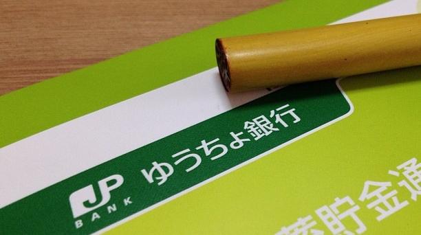 f:id:yukihiro0201:20170510193657j:plain