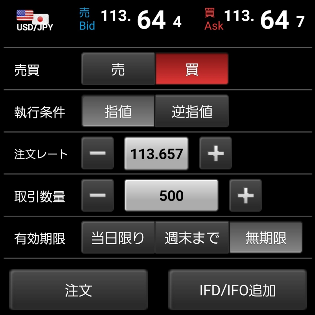 f:id:yukihiro0201:20170517185950j:plain