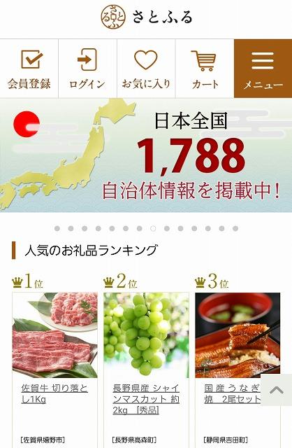 f:id:yukihiro0201:20170517234522j:plain