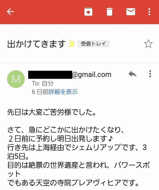 f:id:yukihiro0201:20170605202840j:plain