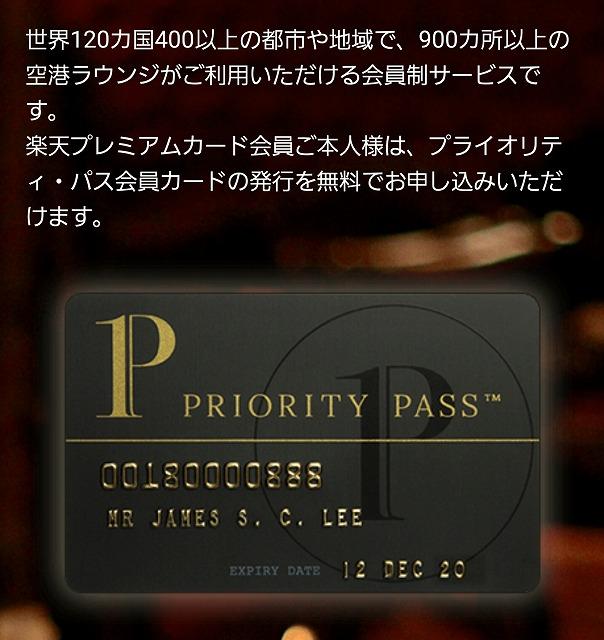 f:id:yukihiro0201:20170605204833j:plain