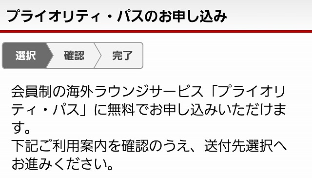 f:id:yukihiro0201:20170605210223j:plain