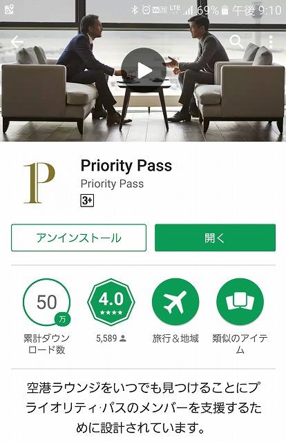 f:id:yukihiro0201:20170605211538j:plain