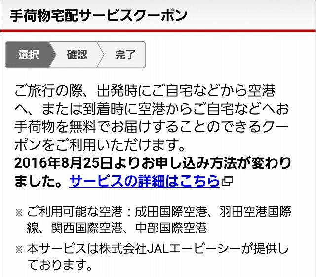 f:id:yukihiro0201:20170605212028j:plain