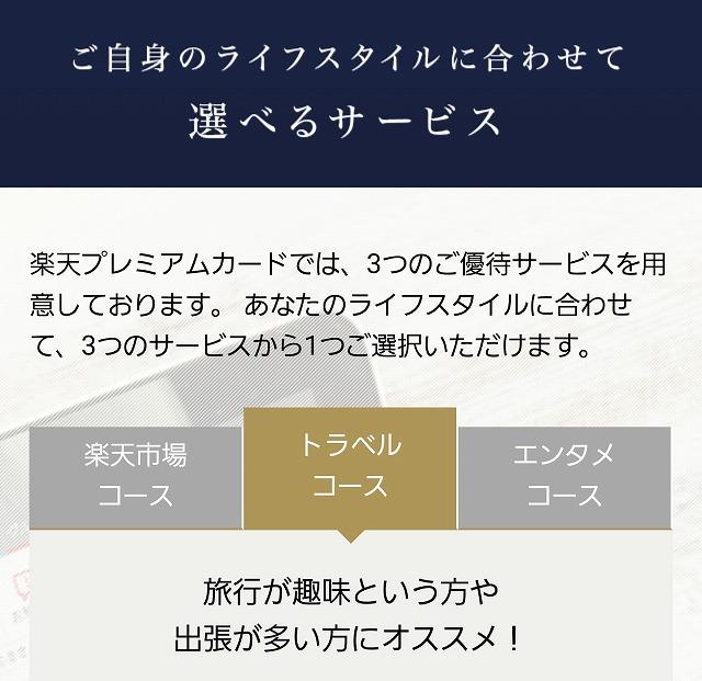 f:id:yukihiro0201:20170605212407j:plain