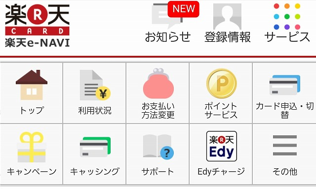 f:id:yukihiro0201:20170605213404j:plain