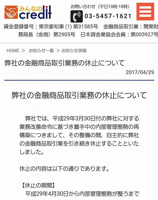 f:id:yukihiro0201:20170607111953j:plain