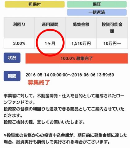 f:id:yukihiro0201:20170609093825p:plain