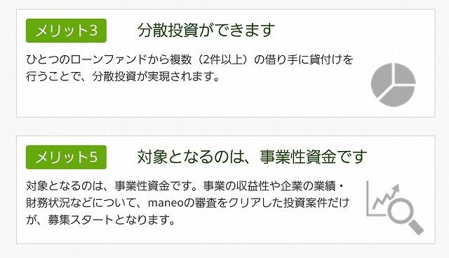 f:id:yukihiro0201:20170609095418j:plain