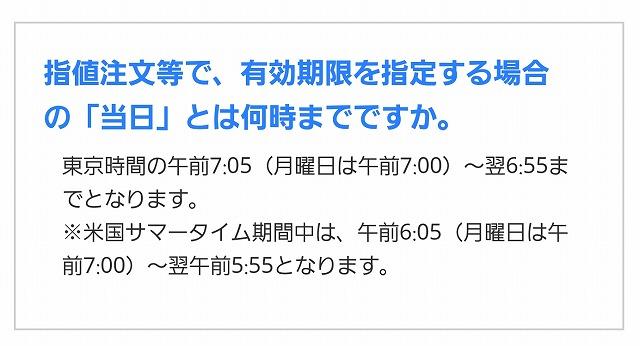 f:id:yukihiro0201:20170613190439j:plain