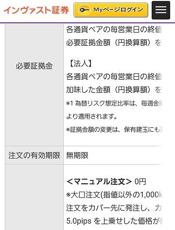 f:id:yukihiro0201:20170613190936j:plain