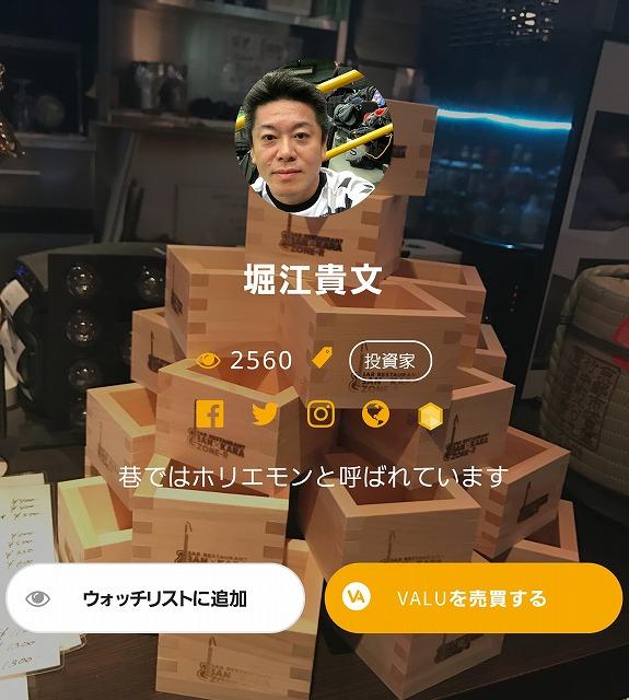 f:id:yukihiro0201:20170616203411j:plain