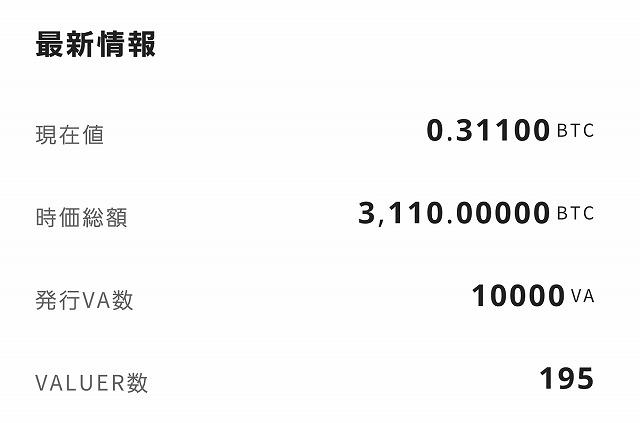 f:id:yukihiro0201:20170616203437j:plain