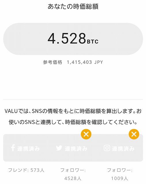 f:id:yukihiro0201:20170616203543j:plain