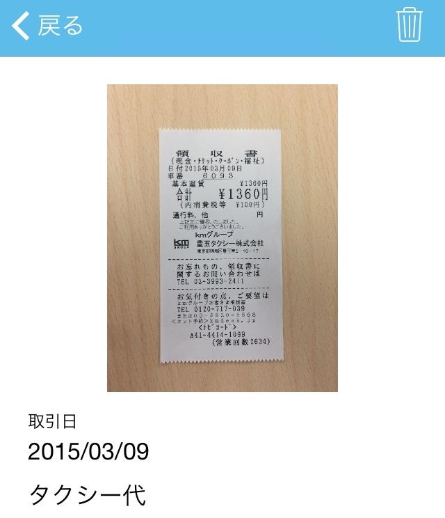 f:id:yukihiro0201:20170620195447j:plain
