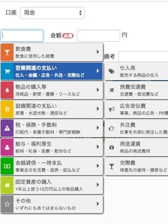 f:id:yukihiro0201:20170620195554j:plain