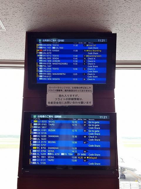 f:id:yukihiro0201:20170623193227j:plain
