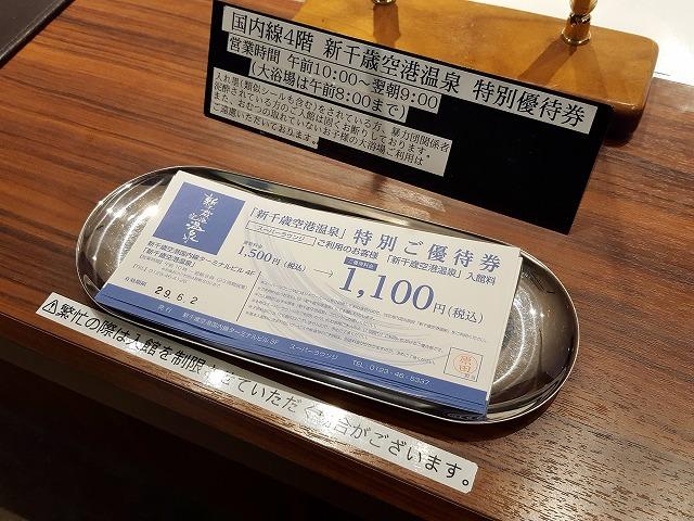 f:id:yukihiro0201:20170623193319j:plain