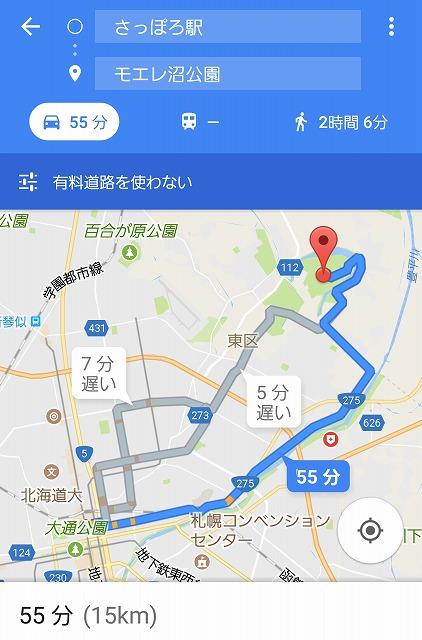 f:id:yukihiro0201:20170629175438j:plain