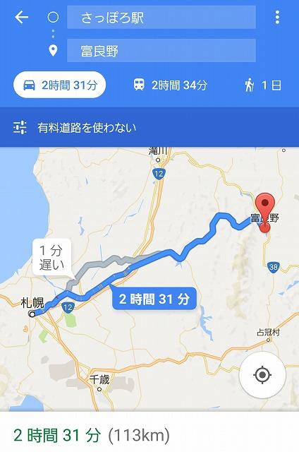 f:id:yukihiro0201:20170629175527j:plain