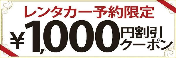 f:id:yukihiro0201:20170629180116j:plain