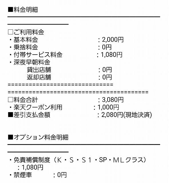 f:id:yukihiro0201:20170629180344j:plain