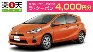 f:id:yukihiro0201:20170630101501j:plain