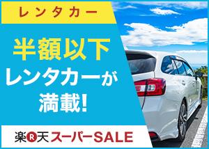 f:id:yukihiro0201:20170630101543j:plain
