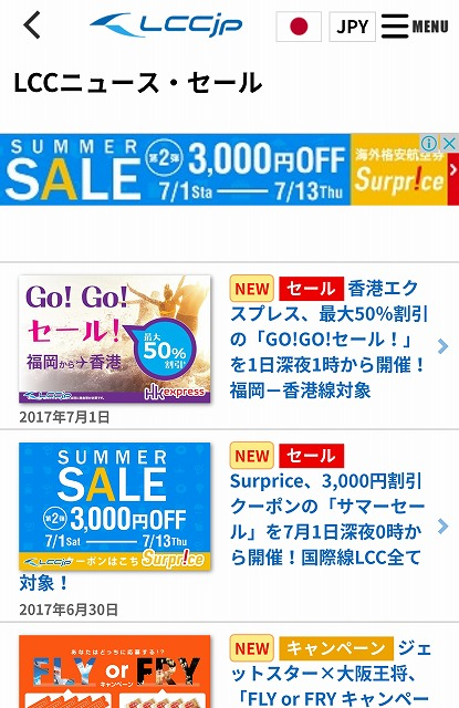 f:id:yukihiro0201:20170702124617j:plain